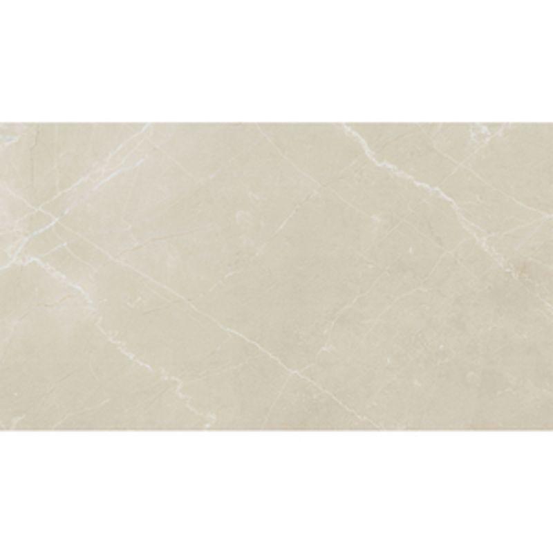 revestimento--a--brilhante-pulpis-33.5x60-eliane-crema----8034980